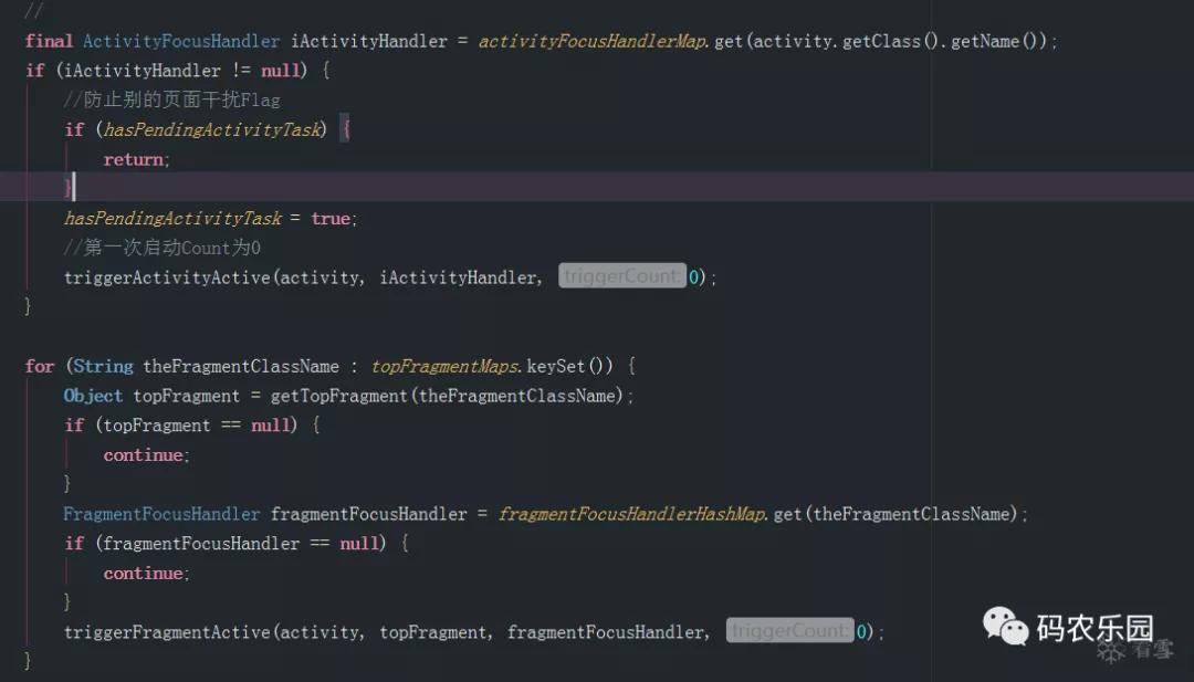 基于Xposed自动化框架XposedAppium