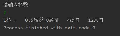 C语言_练习题(一)