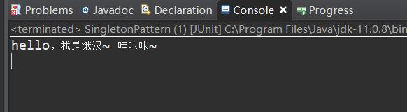 创建型模式之单例设计模式