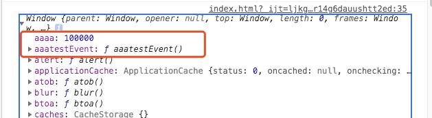 【干货】Javascript千面之变幻莫测的this指向