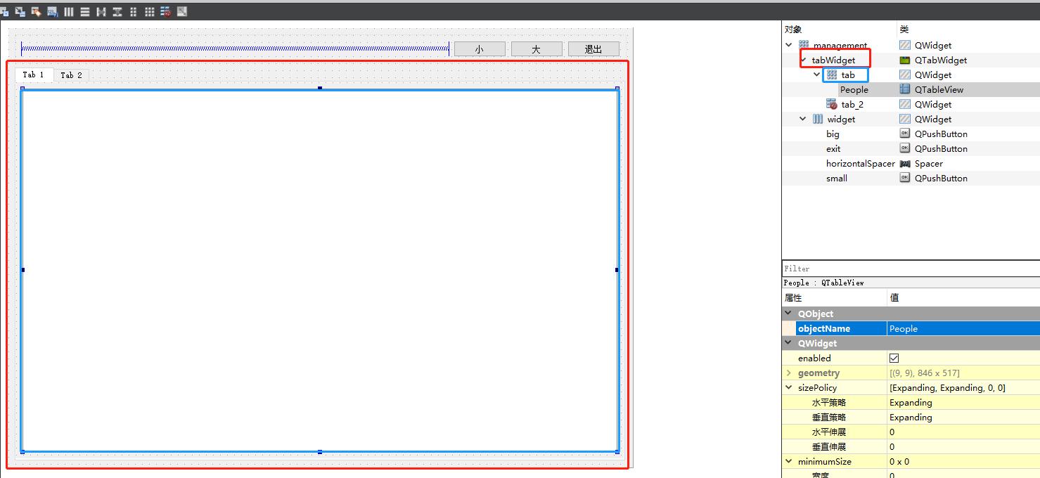 Qt简单使用表格