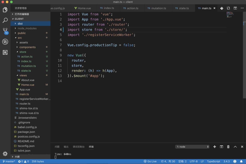 vue高级进阶系列——用typescript玩转vue和vuex