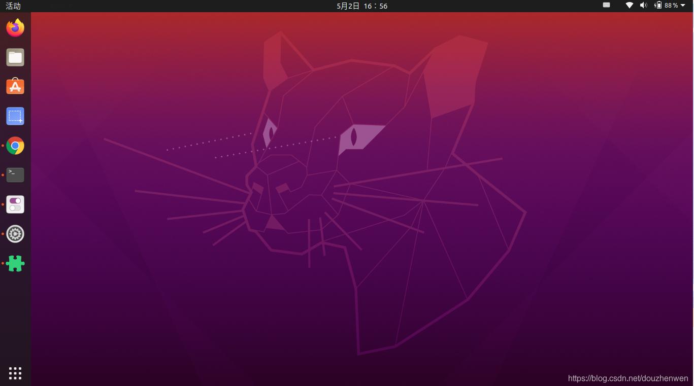ubuntu删除桌面快捷方式图标