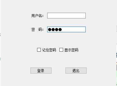 Qt制作简单的无边框登陆窗口
