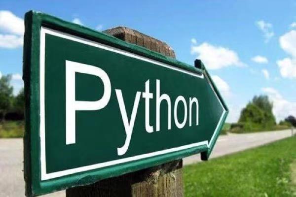 怎么学python,学习python的正确姿势