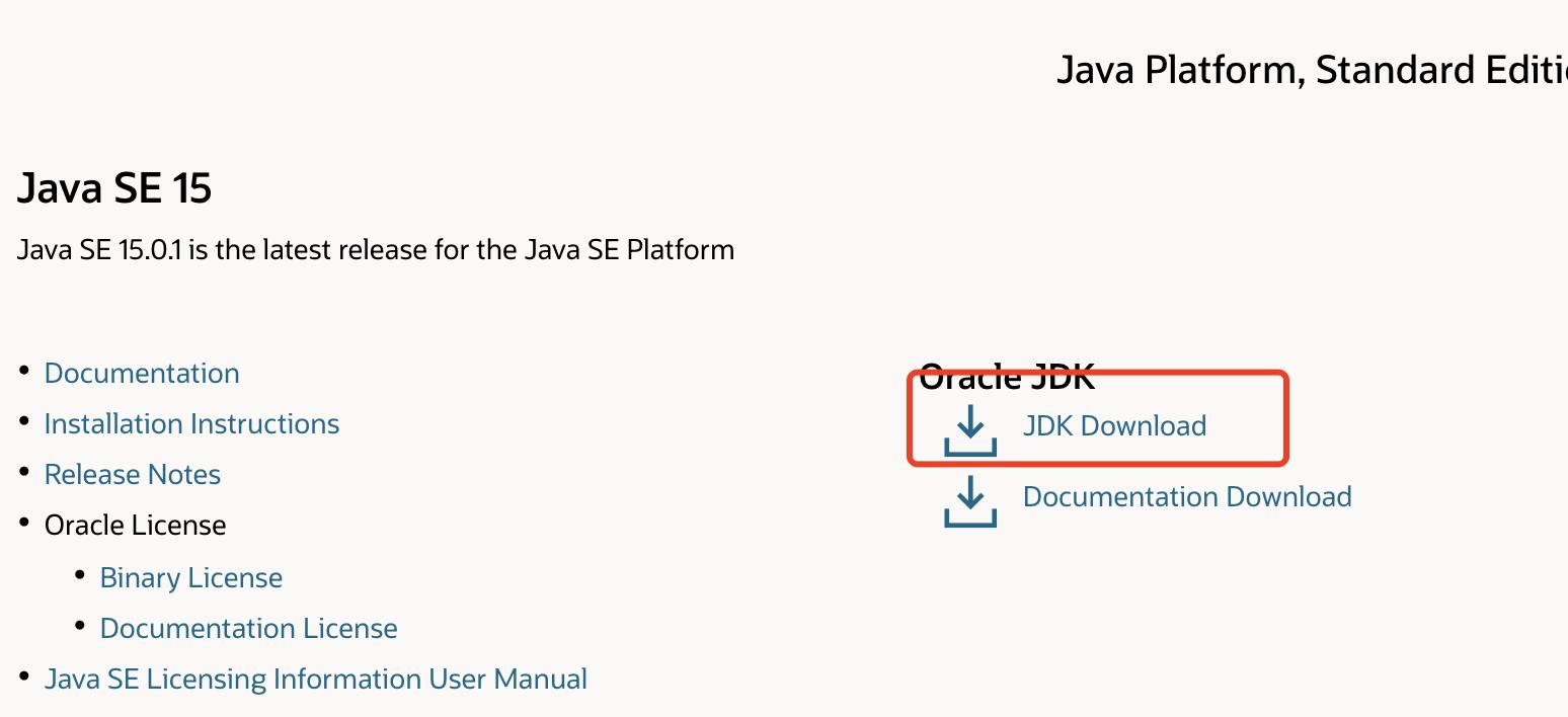 安装Java开发环境